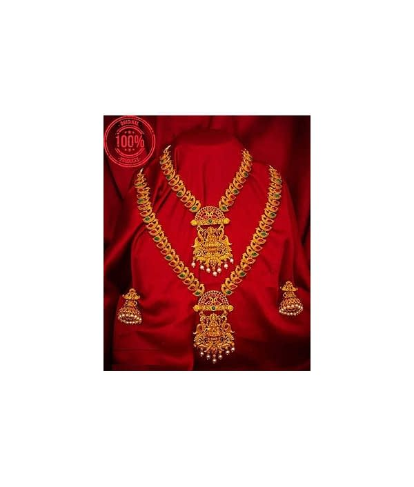 06-P-9113224-g - Beautiful Ethnic Gold Plated and Matte Finish Tem